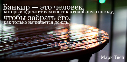 цитаты со смыслом и цитаты в картинках 11