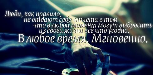 http://tazovildar.narod.ru/aforizm/aforizm057.jpg