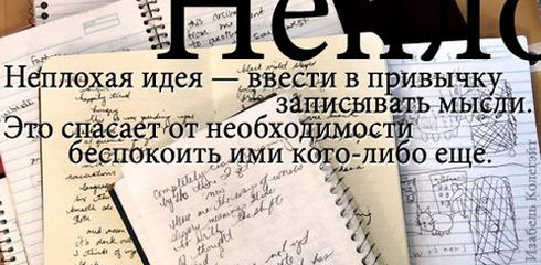 http://tazovildar.narod.ru/aforizm/aforizm089.jpg