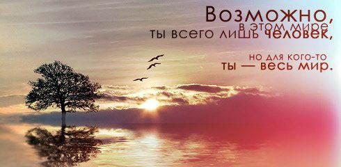 http://tazovildar.narod.ru/aforizm/aforizm102.jpg