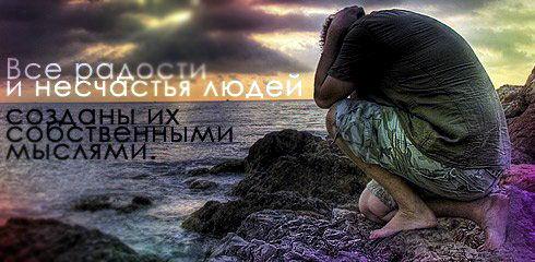 http://tazovildar.narod.ru/aforizm/aforizm115.jpg
