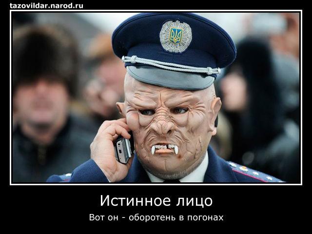 Одесская милиция отпустила 30 задержанных, - СМИ - Цензор.НЕТ 8034