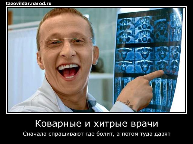 Демотиваторы: приколы со смыслом: tazovildar.narod.ru/demotivatori.htm