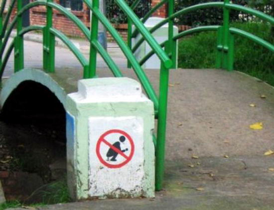 Фото приколы запрещающий знак это